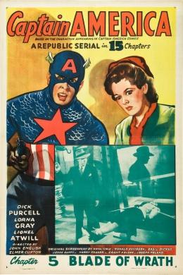 Капитан Америка (сериал)