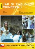 Как завоевать принцессу