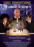 1001 изобретение и библиотека секретов