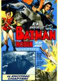Бэтмен и Робин (сериал)