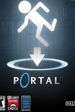 Портал: Некуда бежать