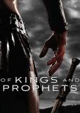 Цари и пророки (сериал)