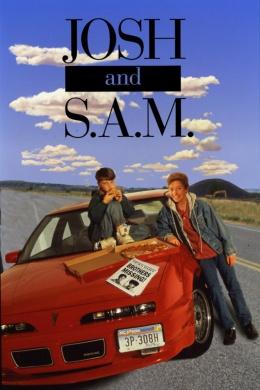Джош и Сэм