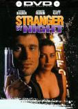 Ночной незнакомец