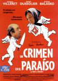 Преступление в раю