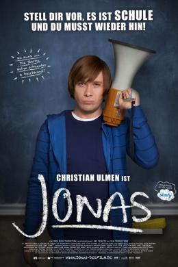 Йонас