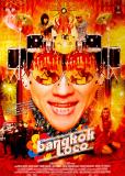 Бангкок Локо