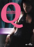 Q: Загадка женщины