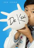 Доктор Кен (сериал)
