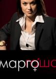 Маргоша (сериал)