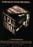 Ящик Ковака