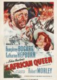 Африканская королева