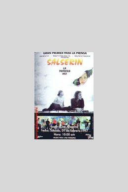 Селсерин