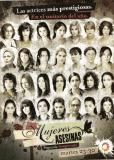 Женщины-убийцы (сериал)