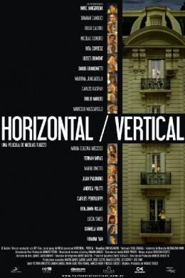 Горизонтали и вертикали