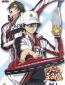 Новый принц тенниса: спешл (многосерийный)