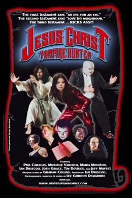 Иисус Христос – охотник на вампиров
