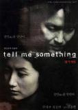 Скажи мне что-нибудь