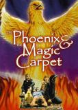 Феникс и волшебный ковер