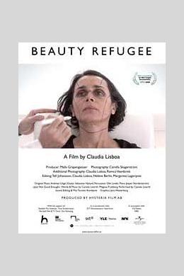 Беженка от красоты