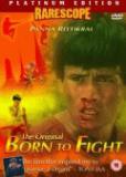 Рождённый сражаться