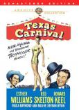 Карнавал в Техасе