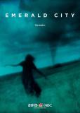 Изумрудный город (сериал)