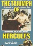 Подвиги Геракла: Триумф героя