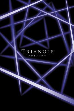 Треугольник (сериал)