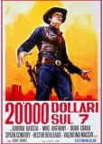 20 000 долларов на семерых