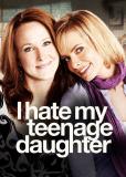 Я ненавижу свою дочь (сериал)