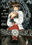 Черная Библия (многосерийный)