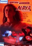 Госпожа Майя