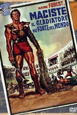 Мацист, самый сильный гладиатор в мире