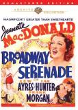 Бродвейская серенада