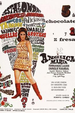 5 из шоколада и 1 из клубники
