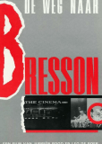 Путь к Брессону
