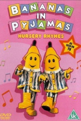 Бананы в пижамах (сериал)