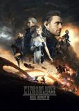 Королевское копьё: Последняя фантазия XV