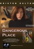 Опасное место