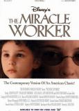 Сотворившая чудо