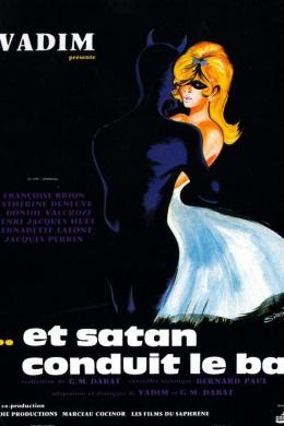 Сатана там правит бал