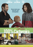 100% кашемир