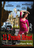Французская улица, 13