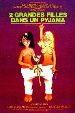 Две девушки в пижамах