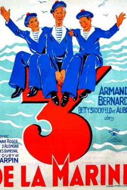 Три моряка