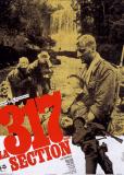 317-й взвод