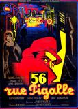 Улица Пигаль, 56