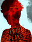 Твин Пикс: Сквозь огонь