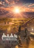 Братство: Последняя фантазия XV (многосерийный)